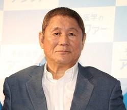 ビートたけしさん(2015年撮影)