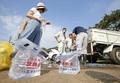 千葉県で依然として約41万5千戸が停電 断水も続き市民生活への影響続く