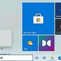 Windows10をリセットしたいなら「再起動」すること