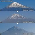 富士山、山肌で順調に雪解けが進む「夏の姿」へと変化へ
