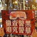デモ続く香港警官の残業代 月額20万円以上の税金支出に市民が怒り
