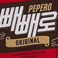 韓国の国民的お菓子「ペペロ」から幼虫が発見される「製造過程の問題ではなく…」