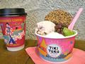贅沢なコーヒーフレーバーがたまらない!『猿田彦珈琲』がアイスクリーム専門店を新宿にオープン