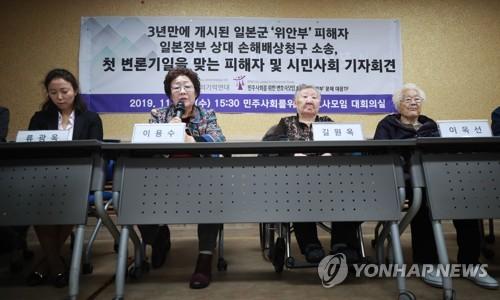 慰安婦被害者が初弁論前に会見 日本は「堂々と出廷せよ」=韓国