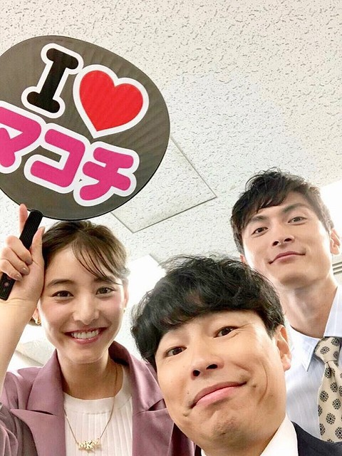10月スタートの新ドラマ『モトカレマニア』より、新木優子×高良