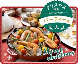 パーティーに必須のごはんものは「フライパンパエリア」で決まり!【クリスマス特集vol.2】
