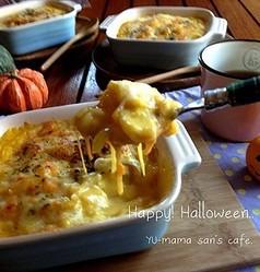 ほくほくとろ〜り♪クリーミーな「かぼちゃグラタン」を作ろう!