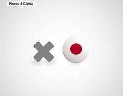 16日、安倍首相が中国から訪日中の王毅外相と会談したが、ある行動が無礼との指摘が出ている。資料写真。