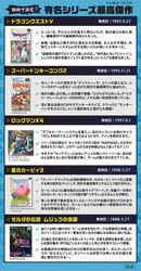 平成を代表する人気ゲームシリーズの最高傑作10選【livedoornewsゲーム紹介】