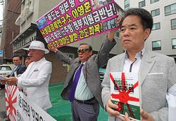 『反日種族主義』を批判する抗議デモ(写真=YONHAP NEWS/AFLO)