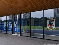 U-19日本代表候補トレーニングキャンプが行われる予定だったJFA夢フィールド
