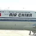 中国国際航空が新型コロナ対応巡り社員へメール「休んだらクビ」