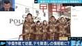 神経を尖らせる中国当局、TwitterとFacebookを使って香港デモ妨害?国内外に向けメッセージを″出し分け″か - AbemaTIMES