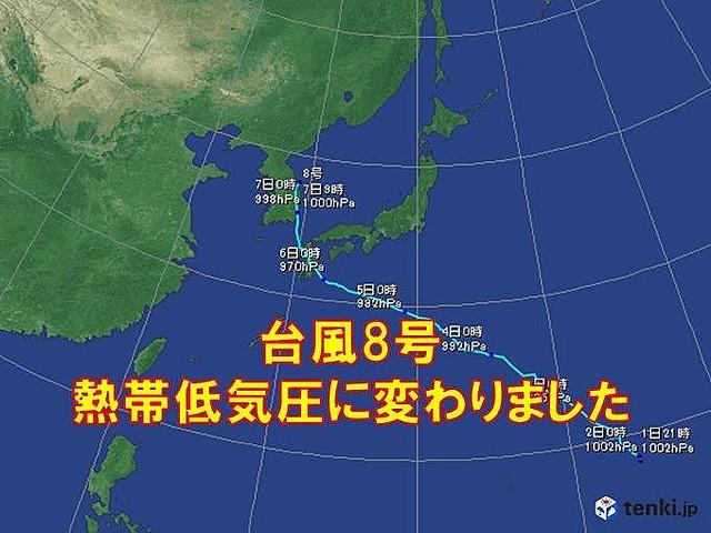 8 韓国 台風 号 台風10号、韓国気象庁「韓国に上陸せず日本を通過」予報が外れ物議…「願望出てる」