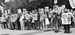 (写真)「アベ政治を許さない」のポスターを掲げる参加者たち=3日、東京都千代田区
