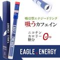 吸引型エナジードリンク「EAGLE ENERGY」が日本上陸