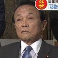 潜水艦の体験搭乗で批判受ける麻生太郎氏「現場歩かぬ社会部記者と違う」