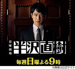 菅田将暉、独特の表現で「半沢直樹」賞賛