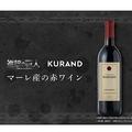 「進撃の巨人」に登場した「マーレ産の赤ワイン」を再現 限定販売
