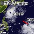 日本の南で新たな台風予備軍が発生 台風24号と似たような進路
