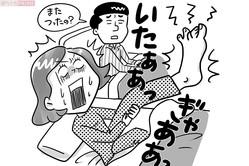 イラスト/佐藤ヨーコ