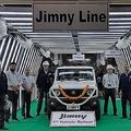 スズキ・ジムニーはインドで輸出専用モデルが生産されている(画像: スズキ発表資料より)