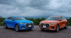 アウディQ3/Q3スポーツバック新車情報・購入ガイド 2つのボディでニーズの多様化に対応したコンパクトSUV