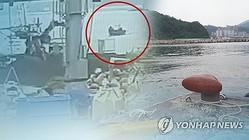 北朝鮮船が気付かれることなく三陟港に到着したことから、韓国当局の海上・沿岸警備に問題があると指摘された=(聯合ニュースTV)