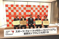 スポーツ庁と浦和レッズが共鳴し合う、スポーツ界の未来への投資