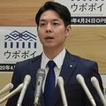 北海道一転 感染者の情報公表へ
