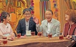 """いとうせいこう&伊東四朗、""""Wいとう""""がTV初共演!伊東の""""ゴロ合わせ""""に一同感嘆"""