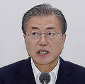 文氏の強硬姿勢に韓国野党が指摘