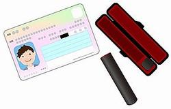 なかなか進まないマイナンバーカードの普及。普及率は2割あまりにとどまり、総務省はまだカードを取得していない約8000万人に対し、申請書を発送するというが、中国メディアは、「どうして日本人は身分証の取得や使用に乗り気でないのか」を分析している。(イメージ写真提供:123RF)