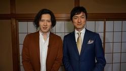©BS朝日
