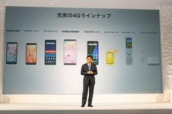 スマートフォンは、4Gの集大成となる成熟モデルが、今、買いの理由