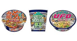 抹茶、すき焼き、梅こぶ茶!日清の人気カップ麺3ブランドが「和」の世界観を表現した新商品を発売