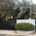 森田健作知事の「自宅」。大きな門や塀で囲まれた敷地には壁がピンク色や白の建物と背の高い木々が見えた=2019年11月18日、千葉県芝山町、上田雅文撮影