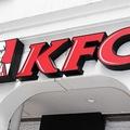 超お得 2種選べるKFCのチキンBOX