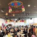 横浜で「マレーシアごはん祭り」