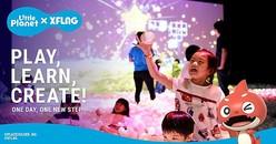 お台場に子供が夢中になれる体験型知育デジタルテーマパークが登場!