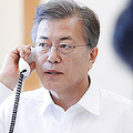 韓国の文在寅大統領(青瓦台提供)