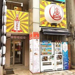 渋谷の新名物が味わえる!!  ウワサの「渋谷ハチカレー」を食べられるお店がグランドオープン☆