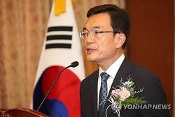 韓国外交部の趙世暎第1次官(資料写真)=(聯合ニュース)