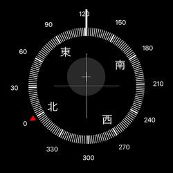 コンパス iphone 【2021年版】iPhoneのコンパスで正しい「恵方」を確認する方法 (2021年2月2日)