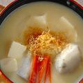 関西風に近づけたいなら丸もちで! 「白みそのお雑煮」のレシピ