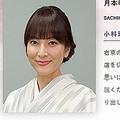 鈴木杏樹が相棒を卒業 「癒やしだったのに」など悲しみの声広がる