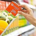 医学的に「健康にいい食べ物」は5つしかない?研究結果を基準に解説