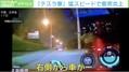 テスラ車が猛スピードで衝突炎上 中国当局にテスラ社「調査に協力」