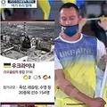 韓国MBCの五輪開会式中継に批判