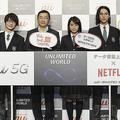 新プランを発表するKDDIの高橋誠社長(左から2人目)